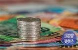 定向降准!央行决定对中小银行实行较低存款准备金率