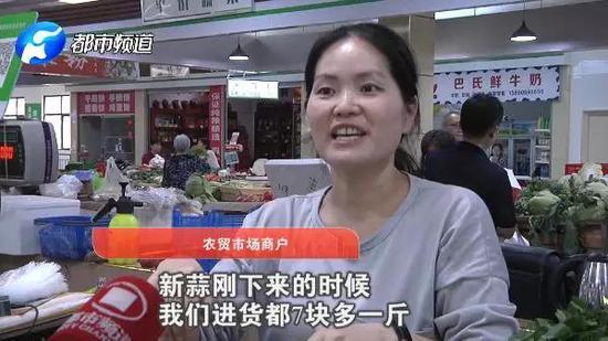 """郑州市场大蒜价格一飞冲天 消费者直呼""""蒜你狠"""""""