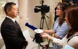 红豆集团周海江出席第二届江苏发展大会