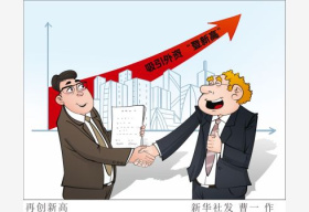 增长6.8%!全球资本给出答案——信中国