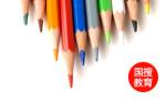 山东拟对学前教育立法:组织幼儿参加商演、拒收残疾幼儿或承担法律责任!