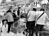 郑州向市场投放政府储备猪肉 肉质鲜价格低超市不限量供应