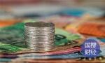 加快构建政策性融资担保体系 山东设立1亿元再担保风险补偿金