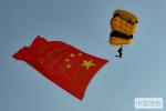 2019尧城(太原)国际通用航空飞行大会开幕