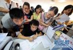 武邑建起23家扶贫工坊帮助800余名贫困群众就业