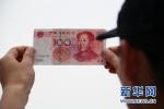 滦州设立一千万元财政奖补资金