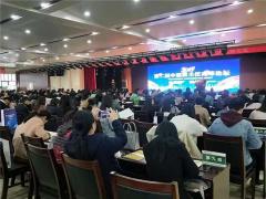 第二届中原班主任论坛在郑举行 400多位优秀班主任话成长之道