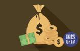 """引导资金精准投向 促进产业消费""""双升级"""""""