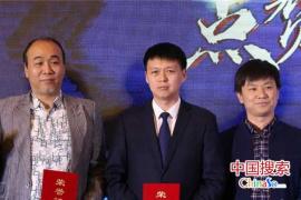 """鹤壁淇滨区5G产业园荣获中国搜索""""新锐品牌""""大奖"""