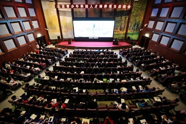 北京青少年科技人才培养项目正式