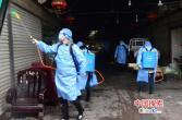 河南商城:环境消杀