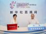 """科技保障品质 引领良品生活——重庆农投""""创新驱动""""奠定品牌基础"""