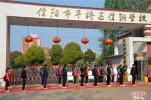 信阳市平桥区教体局举行开学应急演练观摩活动