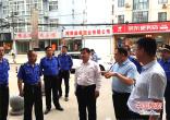 南阳市城市管理局党组书记、局长高峰到宛城区调研指导全域党建工作