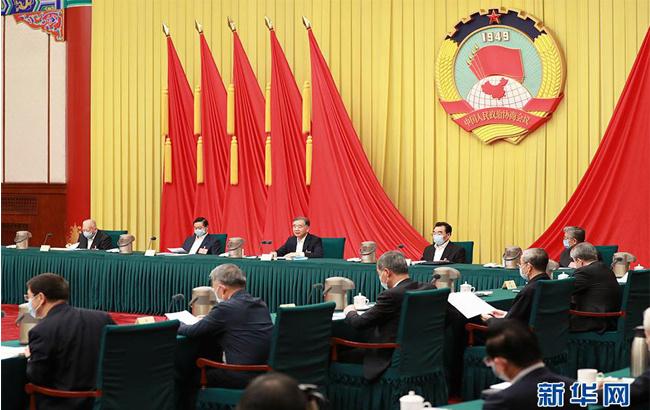 政协第十三届全国委员会第三十七次主席会议召开