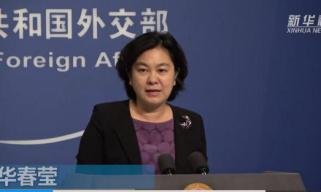 外交部:将继续以稳妥方式逐步有序恢复中外人员往来