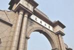 河北新增三所学士学位授权单位和140个学士学位授权专业