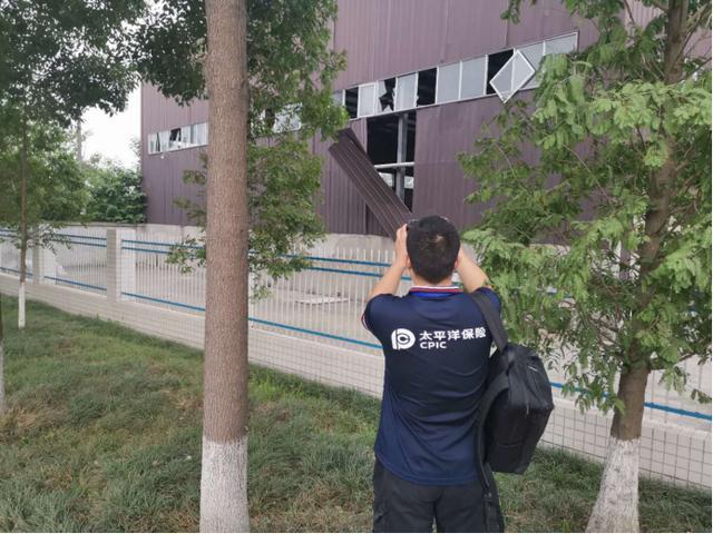 两小时快赔企业财产损失中国太保紧急应对四川广汉花炮厂燃爆事故