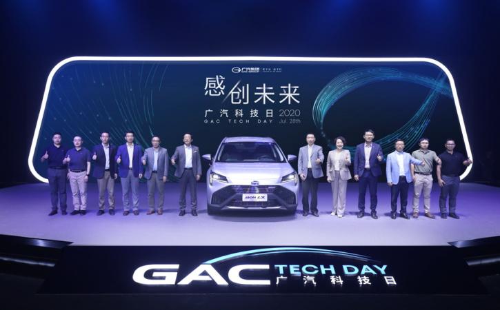 無科技不廣汽 2020廣汽科技日發佈多項技術