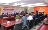 千年國醫品牌發展戰略研討會在鄭舉辦