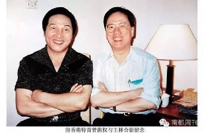 王林出走香港之前,其朋友圈曾包括李连杰图片
