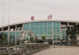 台州客运总站:春节班车停复班计划确定