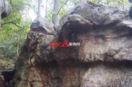 电视剧《三生三世》一火,杭州西湖边的三生石竟招无妄之灾……