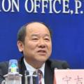 国家发改委副主任宁吉喆:确保今年价格总体水平基本稳定