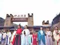 """仰韶酒庄·仙门山荣登""""三门峡市风景名胜热门榜""""榜首"""