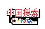 濮阳市市长杨青玖检查督导中央生态环境保护督察整改工作