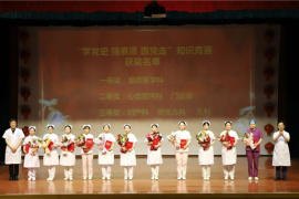 河南淮滨:传承红色基因 创新发展护理