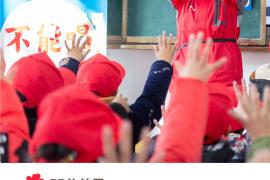 """99公益日,鄭州太古可口可樂攜手騰訊公益 讓愛多""""益""""點"""
