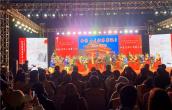 第三届师旷古琴艺术节红色经典民族音乐会举行