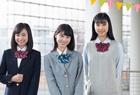 日本第一制服女生