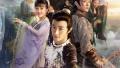 《降龙伏虎小济公2》3月14开播 鲜肉罗汉反套路除妖