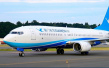 福州-纽约航线下月开通 系福州首开直飞北美洲航线