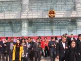 福建省政协十一届五次会议胜利闭幕 委员们走出会场