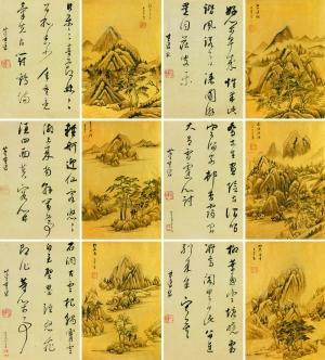 古代书画是最稳健收藏门类-中国搜索书画图片