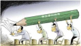 辽宁事业单位招聘笔试现试题雷同 1700多人将重考