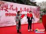 南京玄武湖樱花节盛大开幕 4条线路让游客乐享赏樱之旅