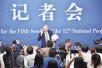 中国人民银行行长周小川等回应金融热点问题