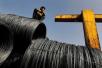 钢铁行业总负债超3万亿 一批上市公司选择退出