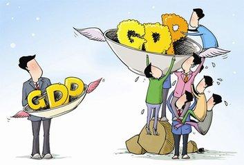尤其是在经济结构转型的关键