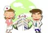 """北京市部分大医院春节门诊开放时间表陆续""""出炉"""""""