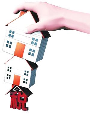不动产统一登记全面铺开 下个目标是房地产税