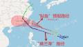 颱風鲇魚明登陸福建 福建東部或有特大暴雨