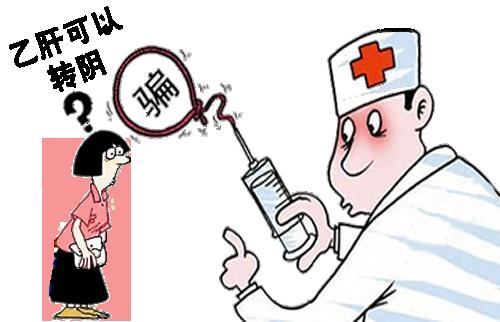 乙肝病毒携带也能否买重疾险 乙肝携带者属于重大疾病