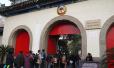 南京市级机关大院五一向公众开放 4月11日至14日报名