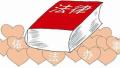 河南依法行政考核排名出炉 3省辖市13厅局排名靠后