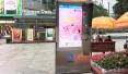 四川省第一届公益广告大赛引发全民头脑风暴
